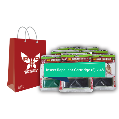 redxpress-emerald-i1